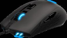 Мышь Gigabyte AORUS M4 Black