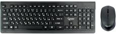 Клавиатура + мышь Gembird KBS-7200 Black