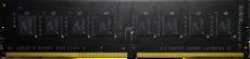 Оперативная память 8Gb DDR4 2666MHz GeIL Pristine (GP48GB2666C19SC)