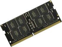 Оперативная память 16Gb DDR4 2666Mhz AMD SO-DIMM (R7416G2606S2S-U) RTL