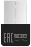 Wi-Fi адаптер TOTOLINK N160USM