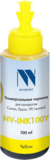 Чернила NV Print INK100U Yellow
