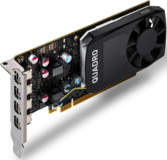 Профессиональная видеокарта nVidia Quadro P620 PNY 2Gb (VCQP620V2BLK-5) OEM