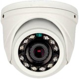 Камера видеонаблюдения Falcon Eye FE-MHD-D2-10
