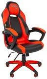 Игровое кресло Chairman Game 20 Black/Red (00-07025816)