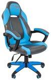 Игровое кресло Chairman Game 20 Gray/Blue (00-07025817)