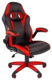 Игровое кресло Chairman Game 15 Black/Red (00-07022777)