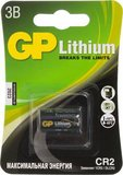 Батарейка GP CR2-BC1 (Lithium, 1 шт)