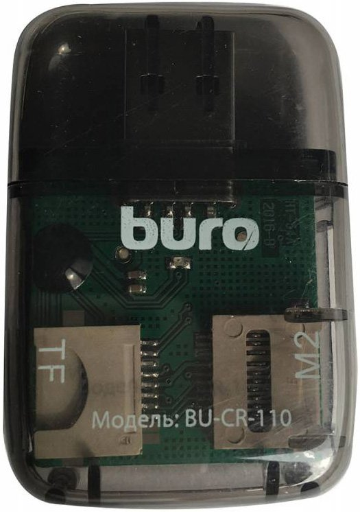 Кардридер Buro BU-CR-110
