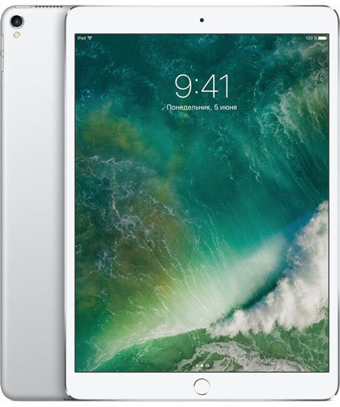 Планшетный компьютер Apple iPad Pro 10.5 512Gb Wi-Fi Silver (MPGJ2RU/A)