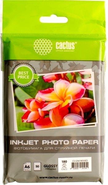 Фотобумага Cactus CS-GA618050ED