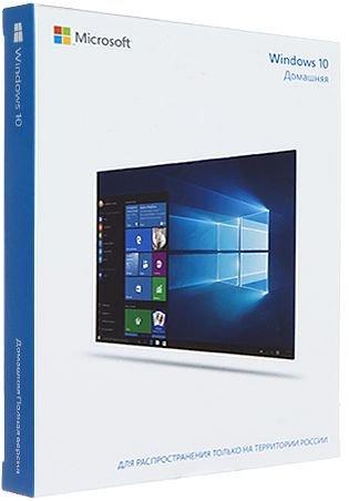 Microsoft Windows 10 Home 32-bit/64-bit Russian 1 License USB (KW9-00500/HAJ-00073)