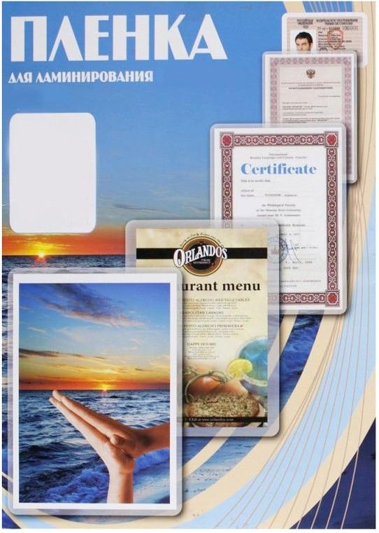 Пленка Office Kit PLP11202