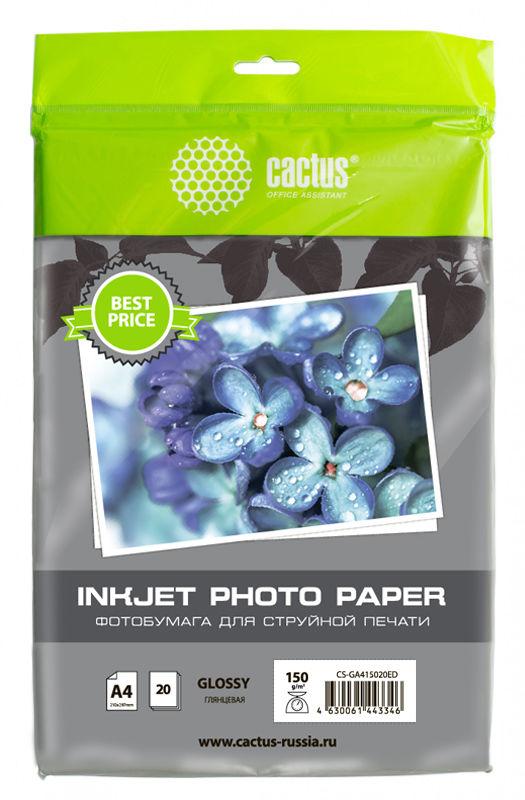 Фотобумага Cactus CS-GA415020ED