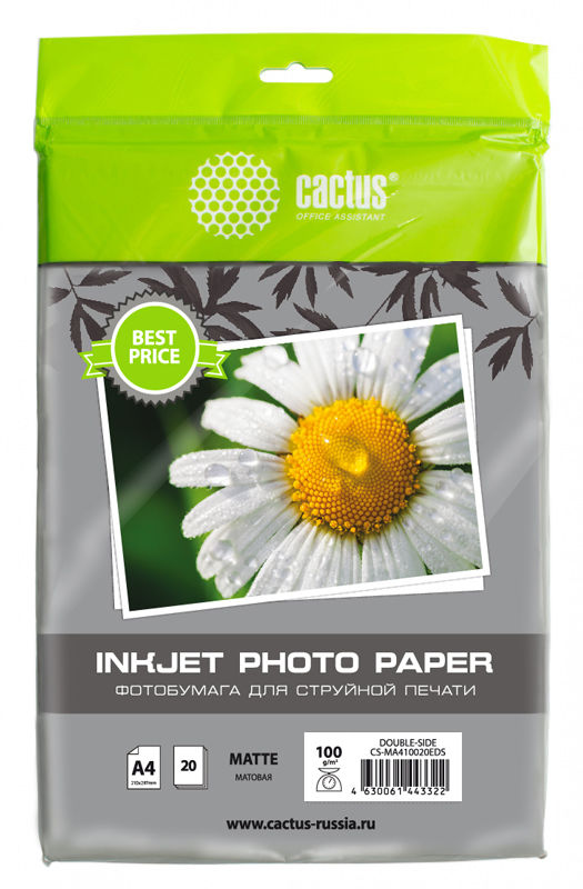 Фотобумага Cactus CS-MA410020EDS