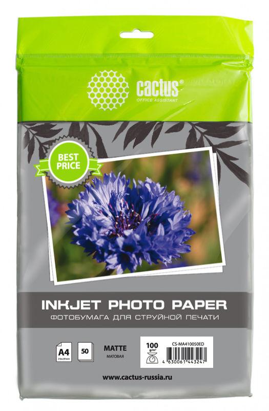 Фотобумага Cactus CS-MA410050ED