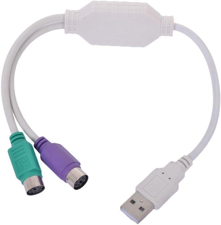 Переходник Gembird USB 2.0 A - 2x PS/2 (UAPS12)